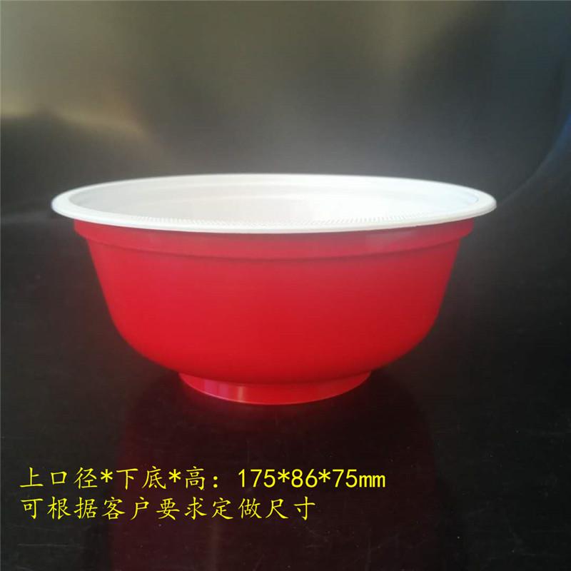 山東萬瑞廠家175口徑扣肉碗 可微波加熱塑料碗 封口包裝碗