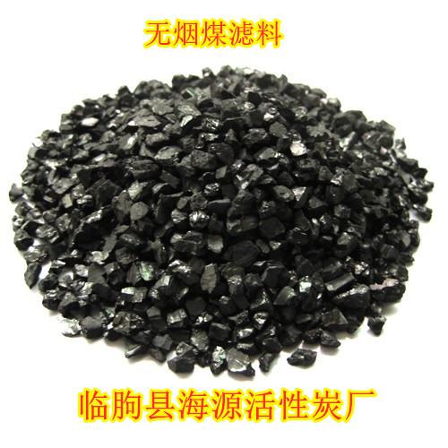 荣成一活性炭生产厂家 活性炭