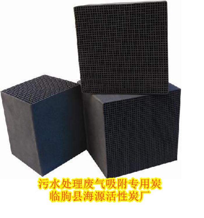 济阳活性炭生产厂家 活性炭吸附塔