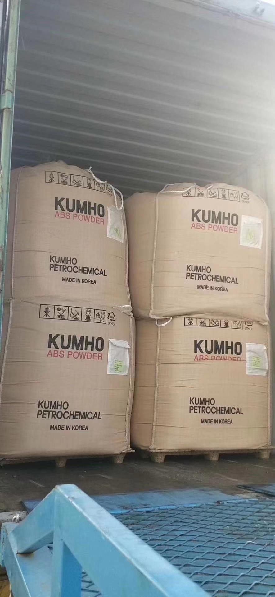 華南代理AS美國阿克蘇G40/20注塑級,適合20%短切玻纖增強的制品