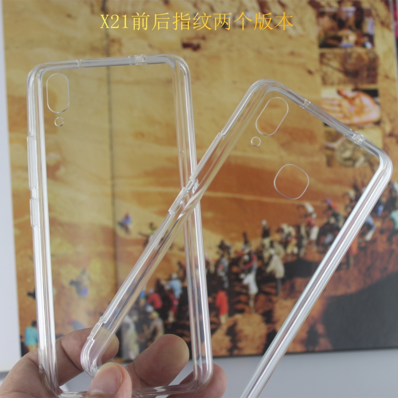 VIVO X9Plus二代亚克力手机保护壳 自带防尘塞高透手机壳