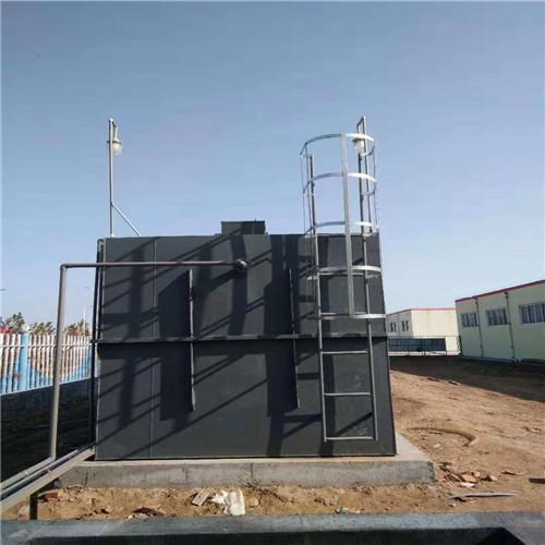重慶洗滌污水處理設備 洗滌廠污水處理系統