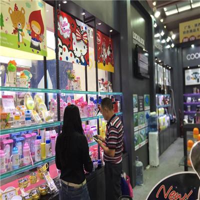 2020年深圳礼品展地点