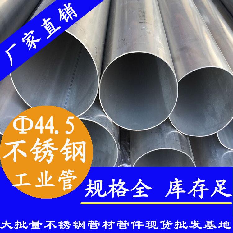 上海304不锈钢工业焊管厂家