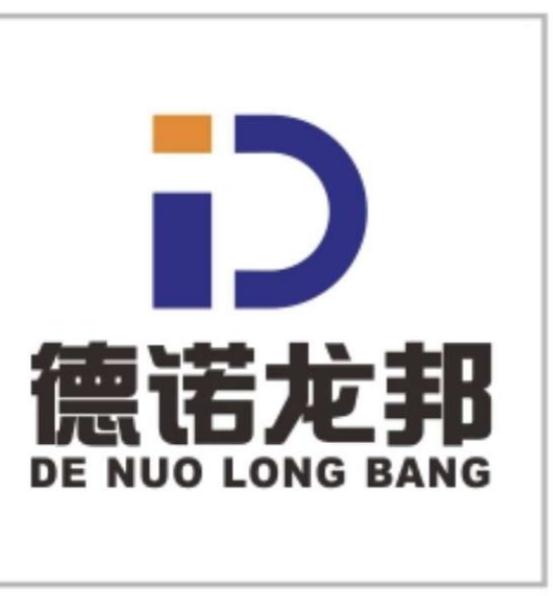 深圳德諾龍邦新材料有限公司