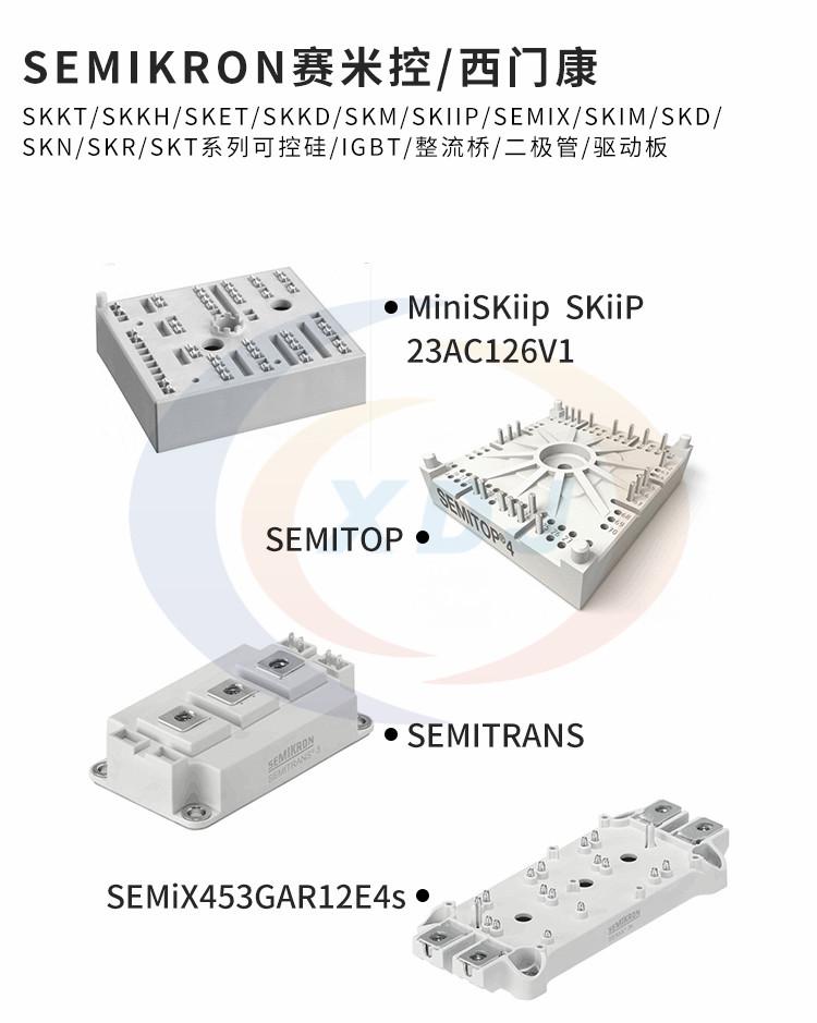 ST330C12C0威士vishay平板可控硅