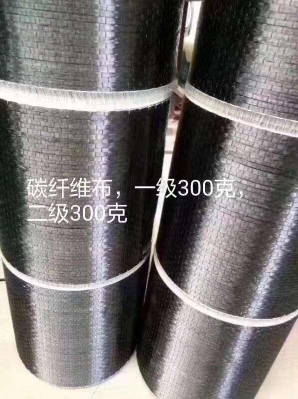 重慶涪陵區環氧樹脂碳纖維膠 重慶渝中區混凝土裂縫處理廠家