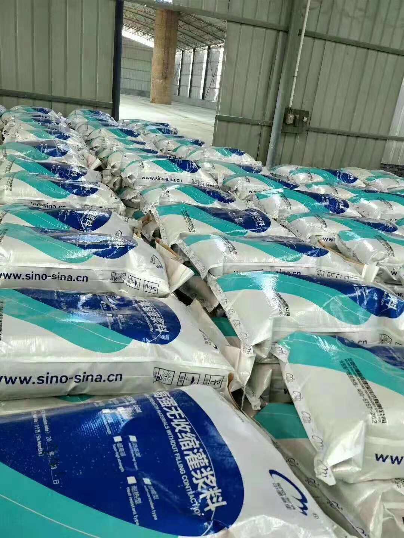 寧波高強無收縮灌漿料廠家