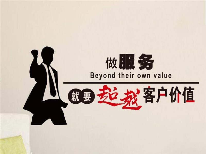 北京大兴公司吊销转为注销费用