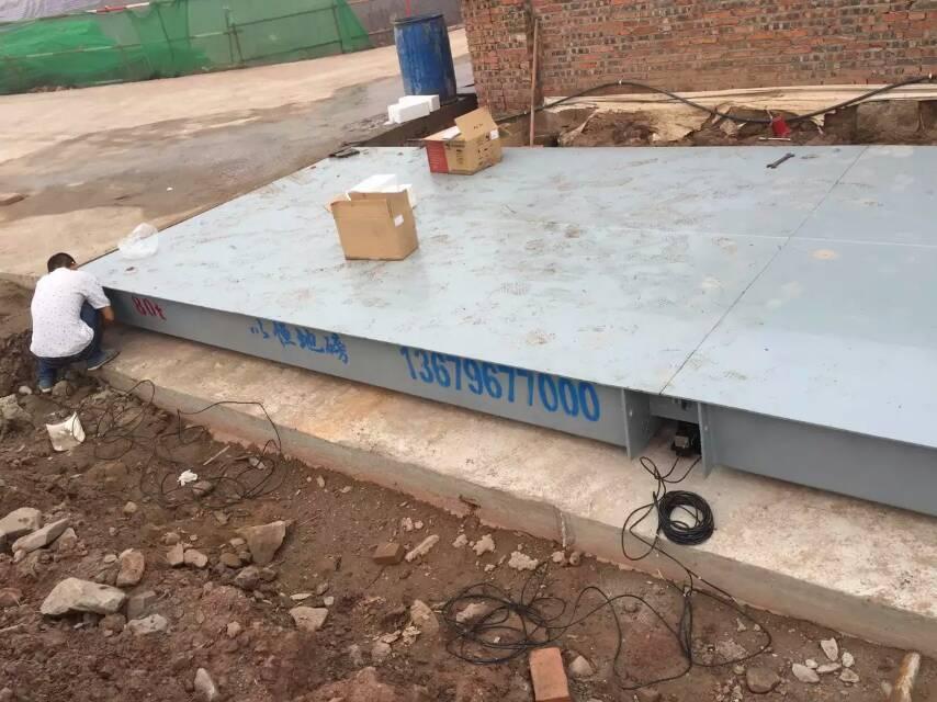 180吨地磅汽车衡厂家直销 泸州有没有地磅秤厂家