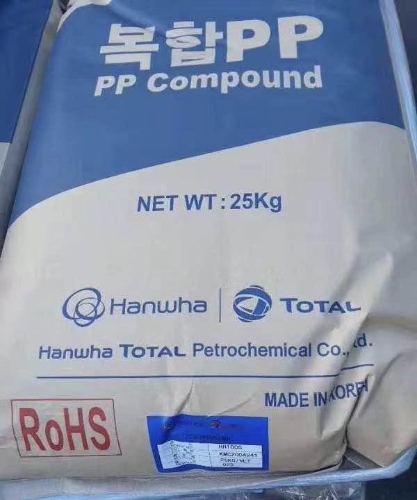 福建供應PP意大利AD.化合物OMFB 聚丙烯均聚物