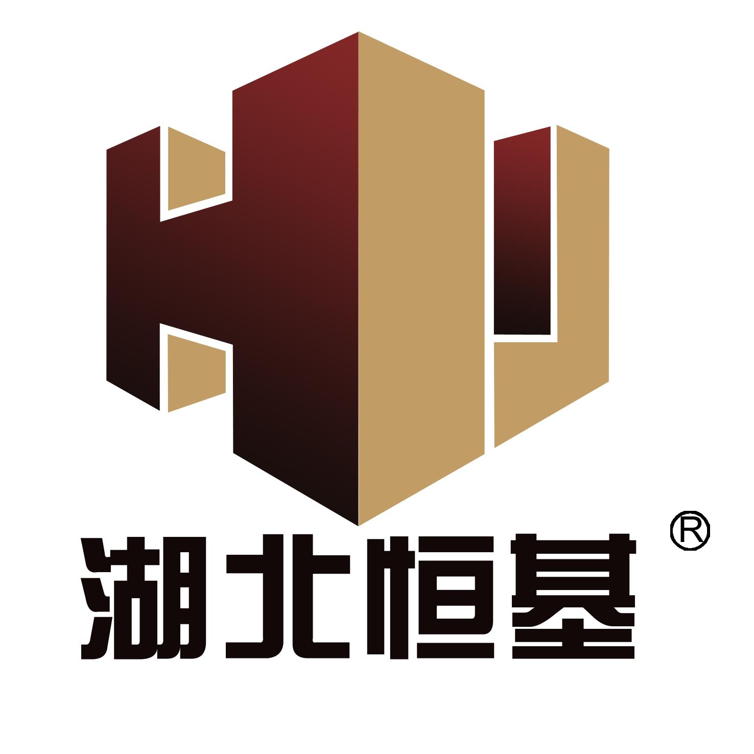 鄂州市恒基智能裝備制造有限公司