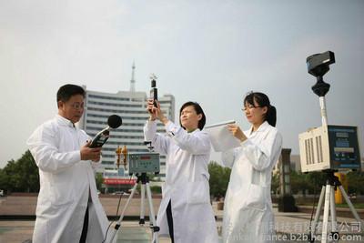 四川交通噪音检测电话