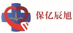 北京保億辰旭醫用設備有限公司
