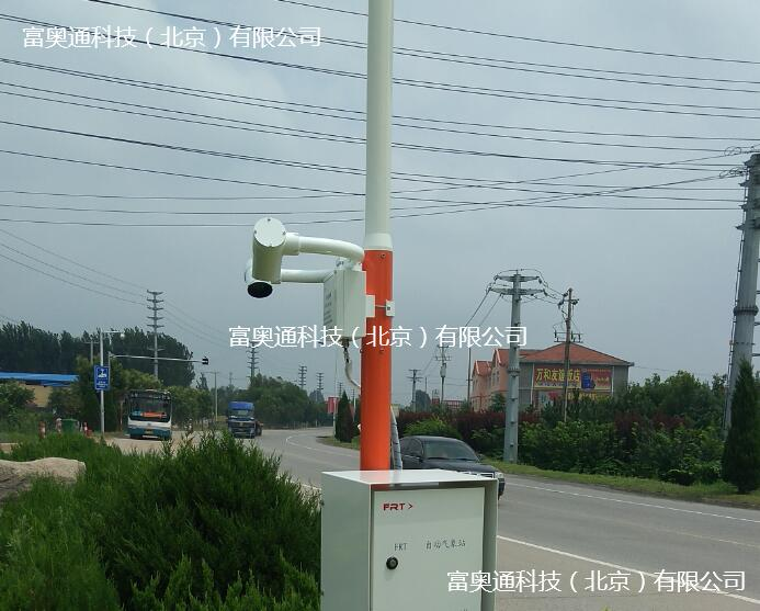 南京大气能见度传感器价格