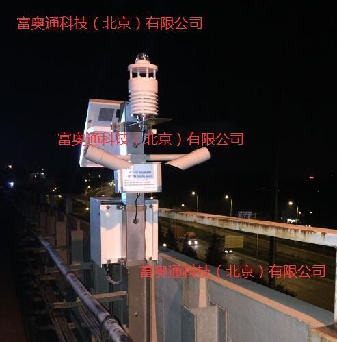 西安环保能见度传感器规格