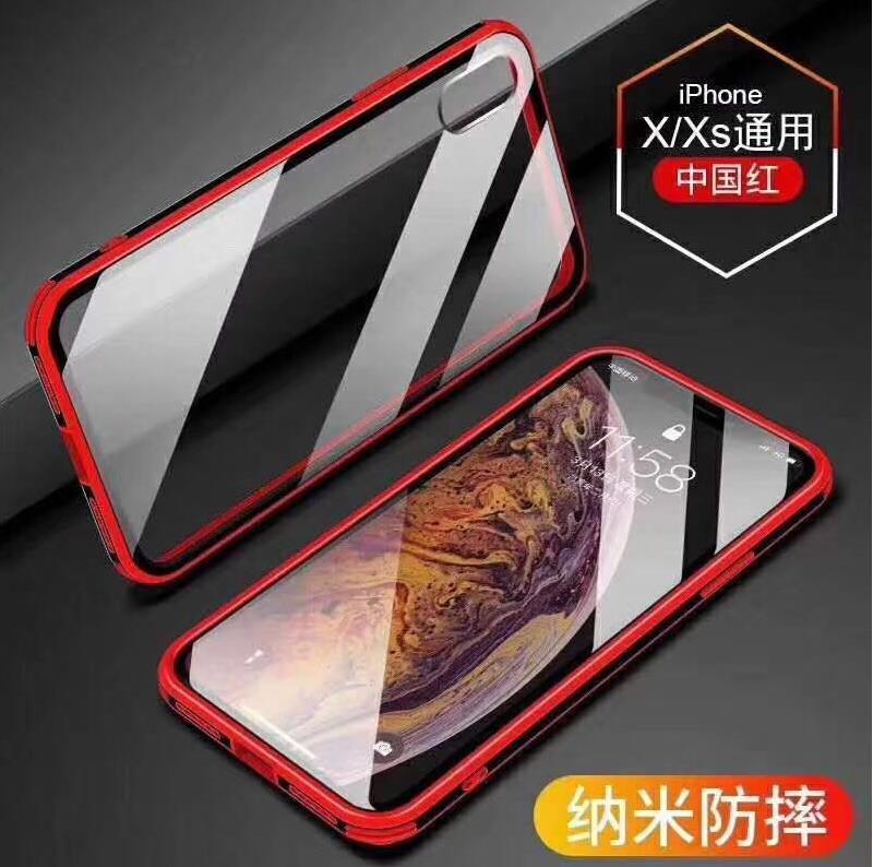 上海卡通手机壳定制电话 手机套