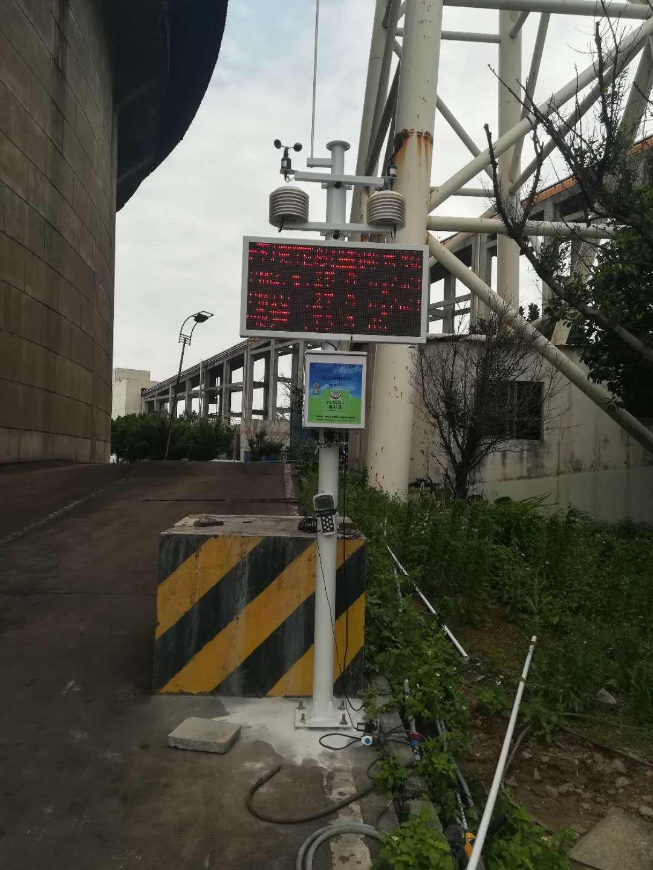空气污染监测设备