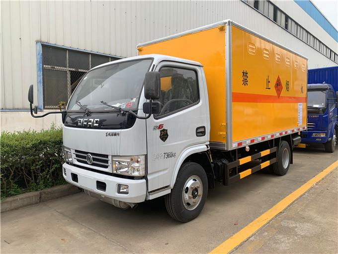 1吨煤气坛子运输车气瓶运输车规格