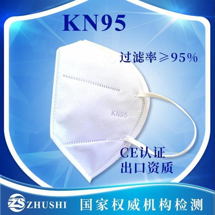口罩生产厂 n95口罩 质量可靠产量保证