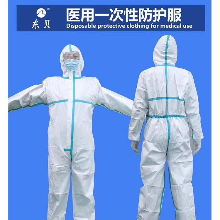山东一次性防护防护服出口美国 隔离衣 厂家大量现货 成品出口白名单企业