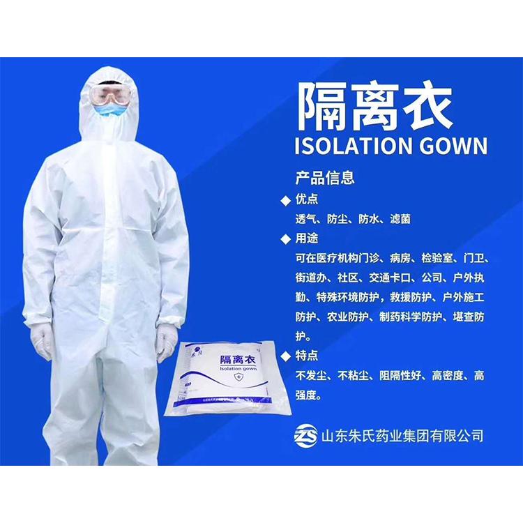 济南三层防护服出口日本 二类器械灭菌 厂家现货秒发