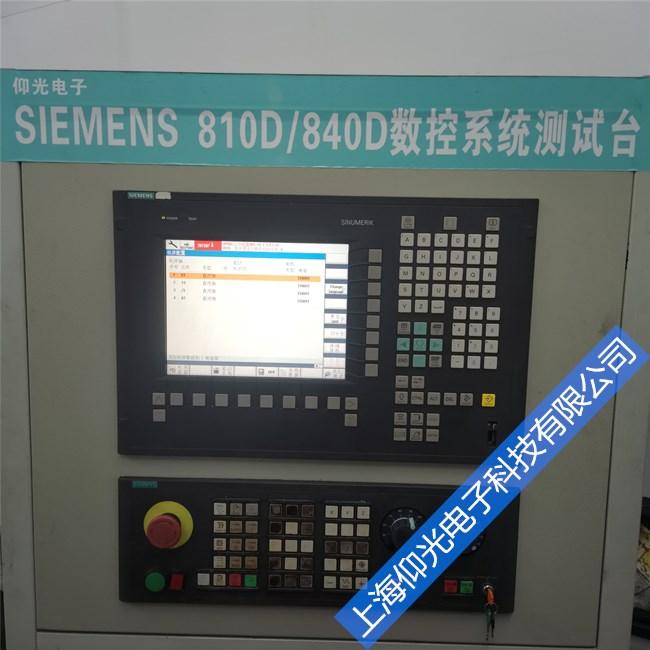西門子802D數控系統維修不開機 白屏 黑屏 按鍵失靈修理