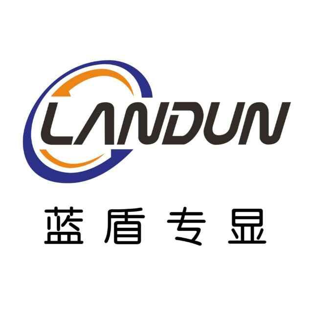 深圳市藍盾專顯電子科技有限公司
