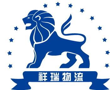 廣州市國馳物流有限公司