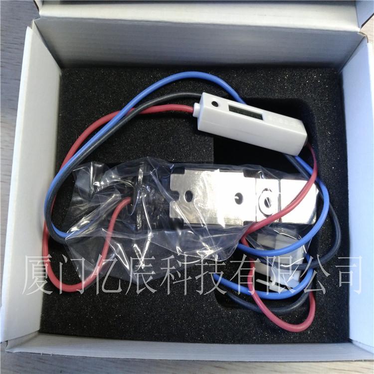 重慶熱電氘燈