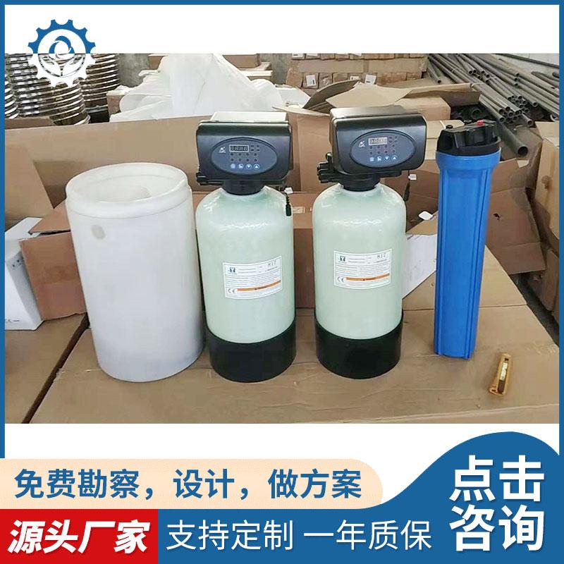 周口工業軟化水設備軟化樹脂