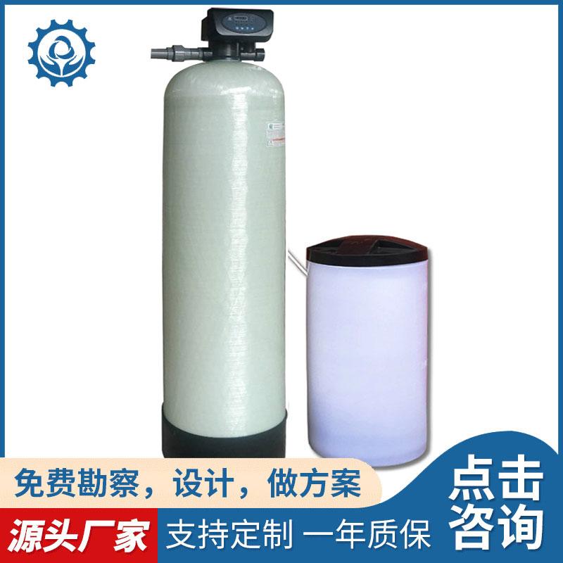 平顶山全自动软化水设备软化再生剂盐