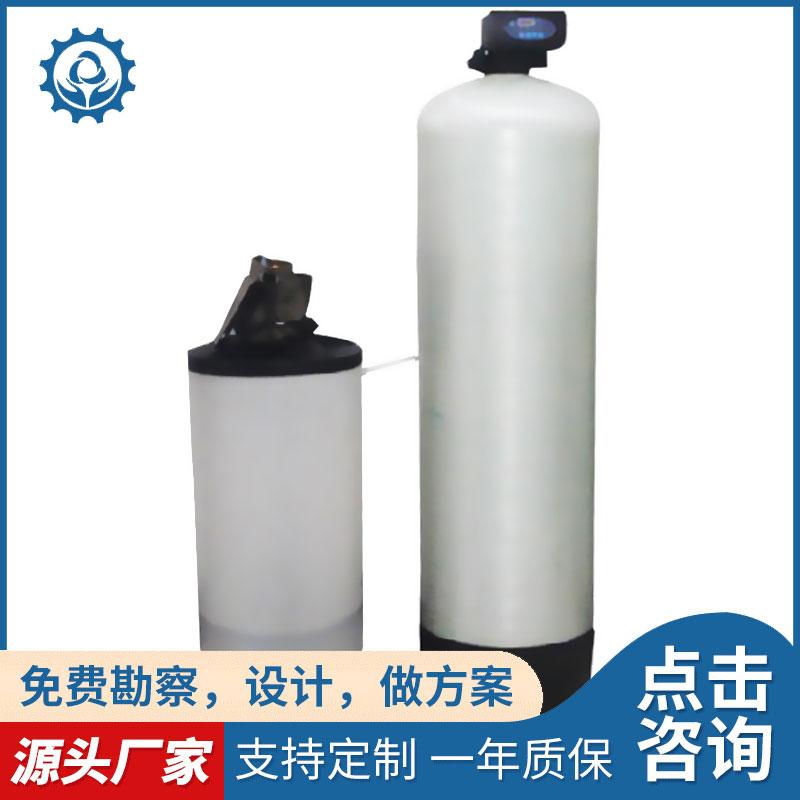 銀川中央空調循環水軟化水設備軟化樹脂
