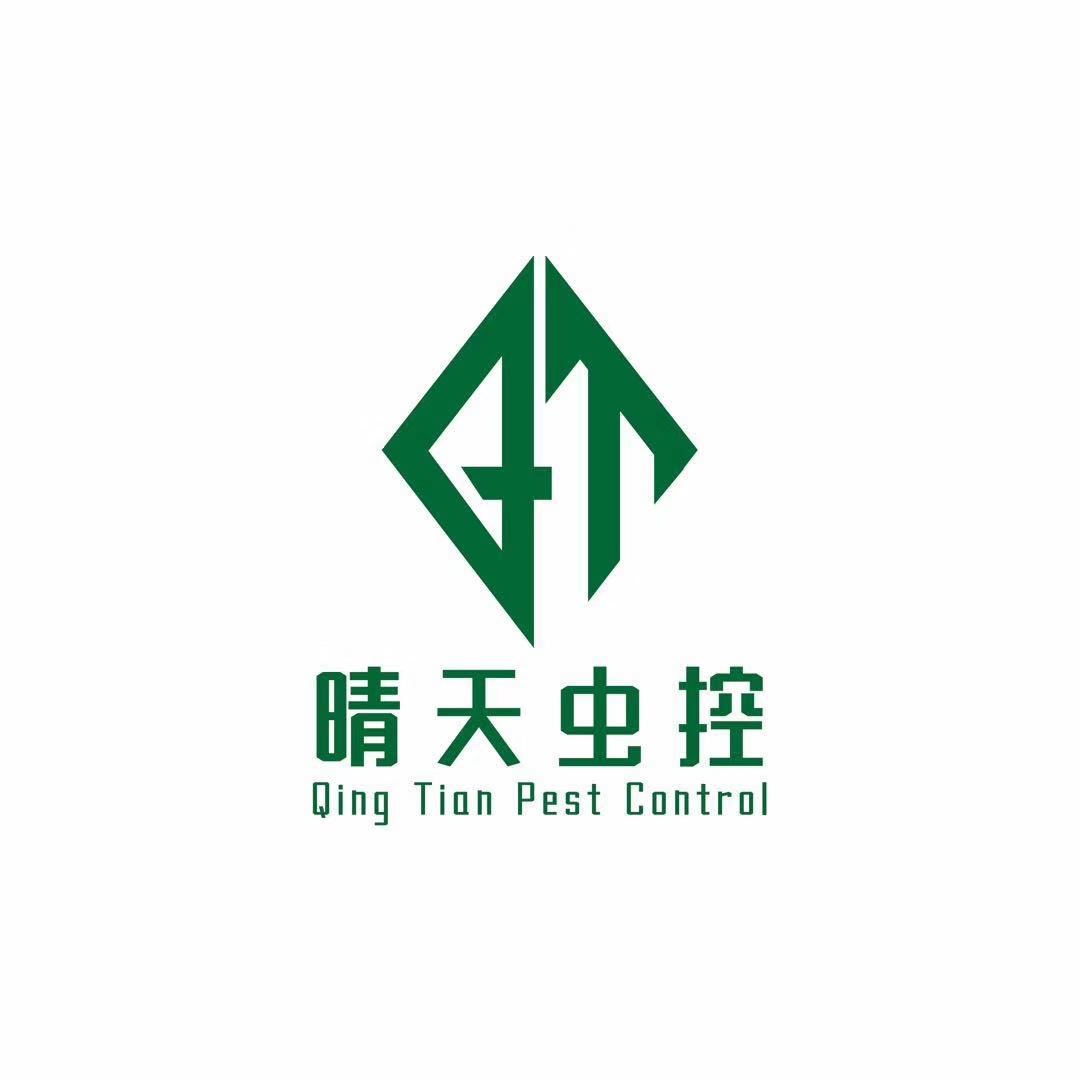 合肥晴天有害生物防治有限公司