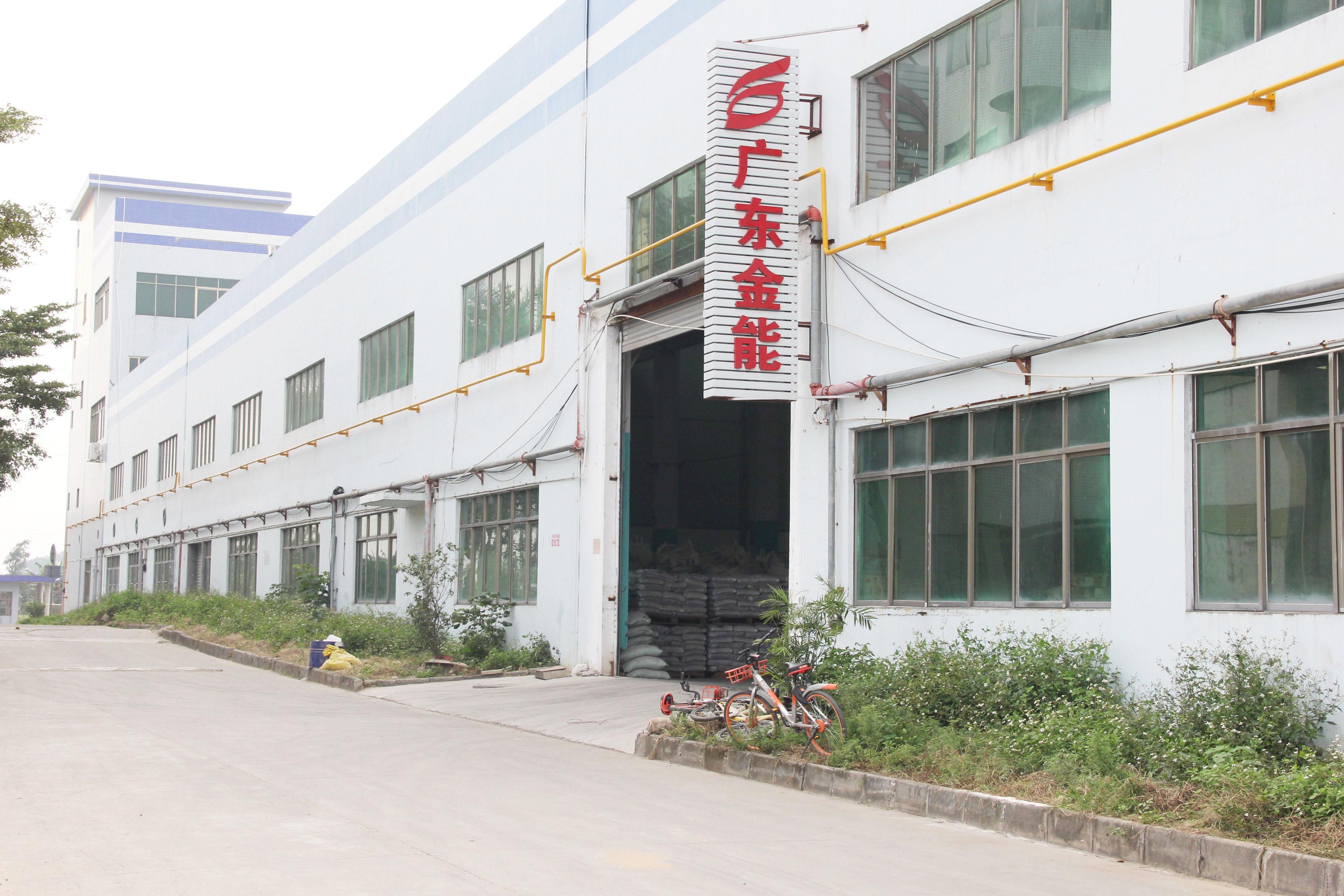 JN-25隔音砂漿東莞**生產建筑砂漿材料