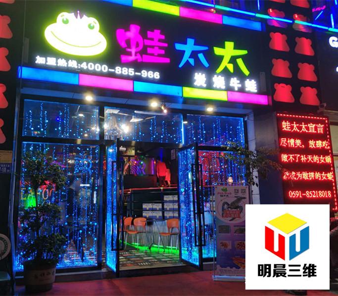 北京激光內雕發光玻璃定制