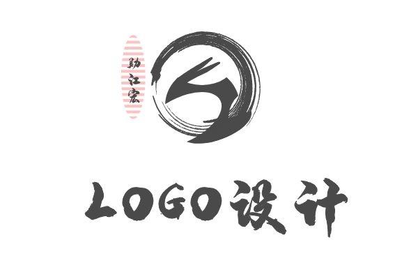玉林品牌LOGO设计 图形设计