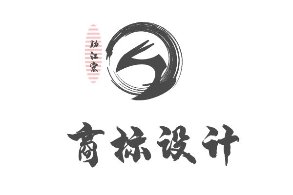 广州免费LOGO设计网 图形设计