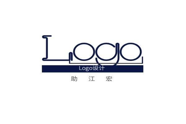 南京商品LOGO设计网