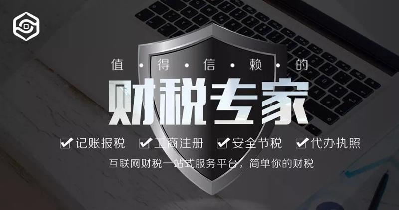 桂城公司代理记账价格