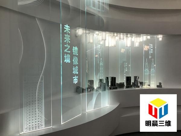 南京「綠色環保」激光內雕廠家
