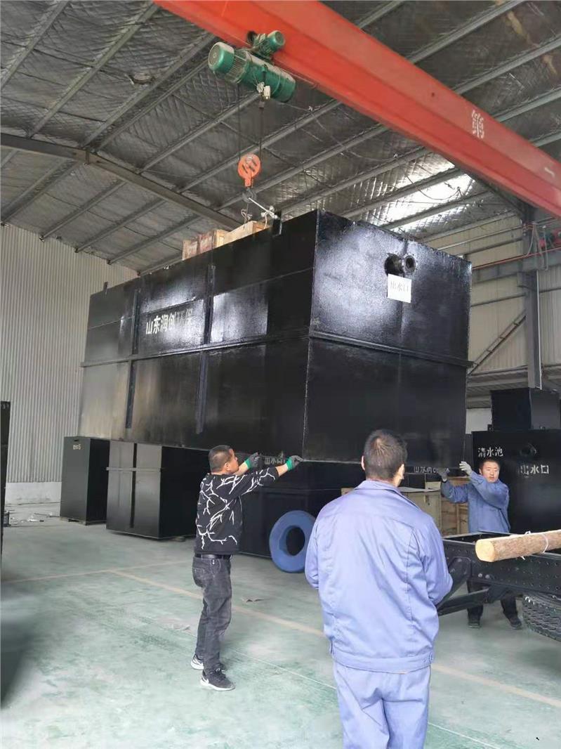 鄭州衛生院污水處理設備