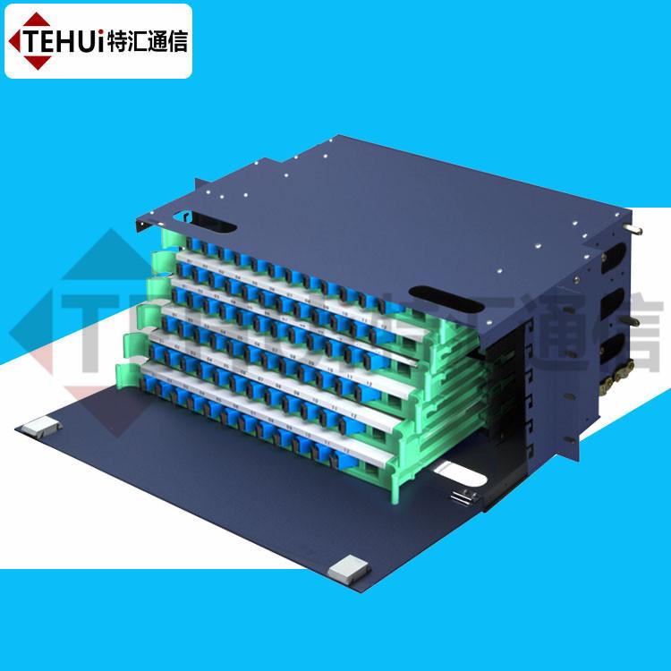 144芯ODF一體化機箱 96芯光纖配線架