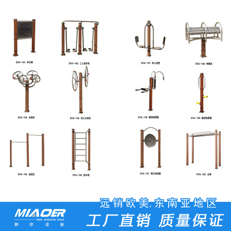 黄浦学校篮球架价格红双喜体育器材安装公司