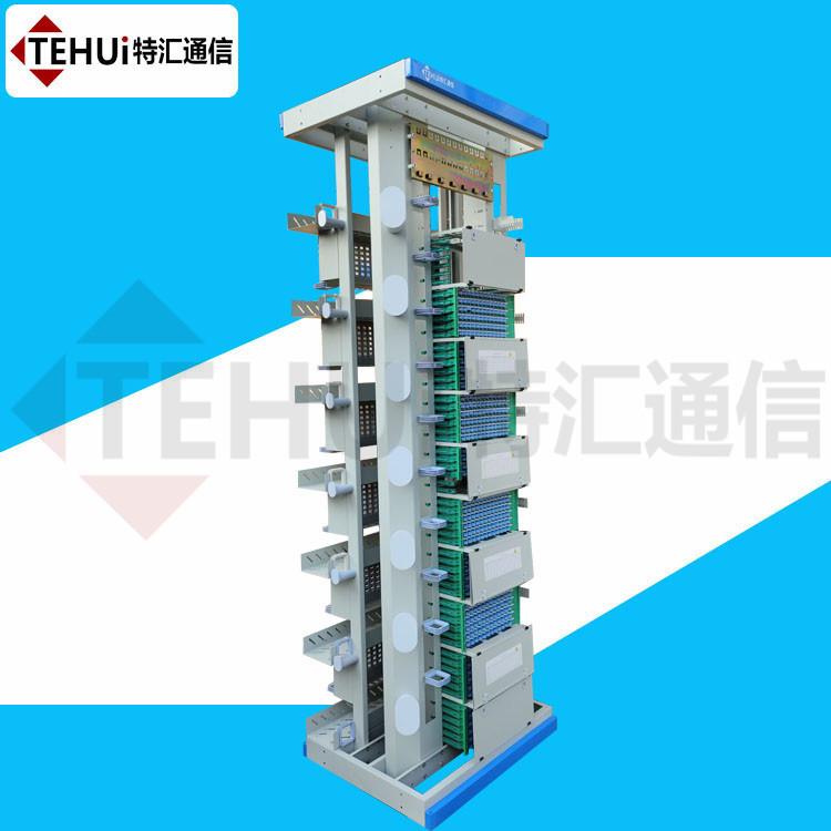288芯OMDF光纖總配線架