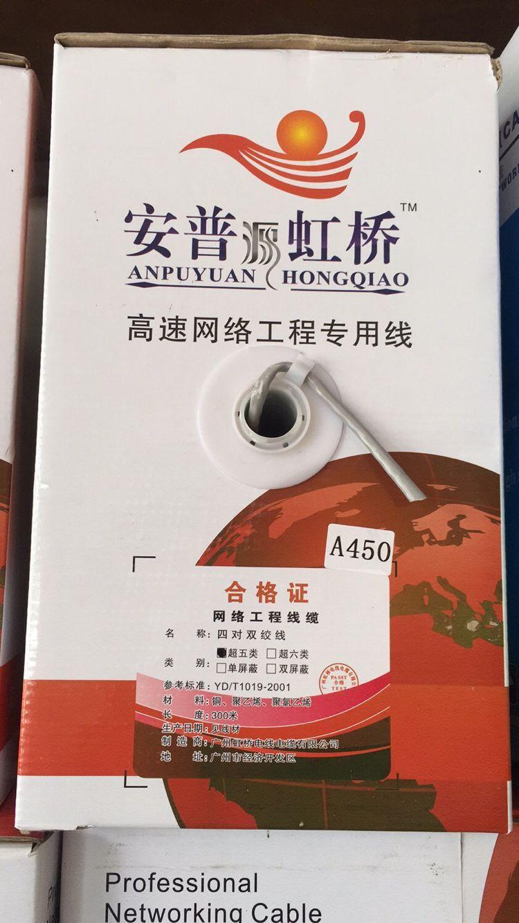 龍崗電纜廠|5G網線建設|深圳市網線廠家-龍崗區電線電纜有限公司