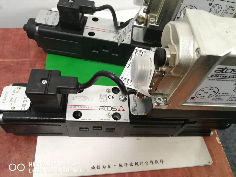 有實力的ATOS電磁閥 ATOS電磁閥價格 歡迎在線咨詢