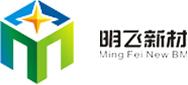 昆山明飛新型建材科技有限公司