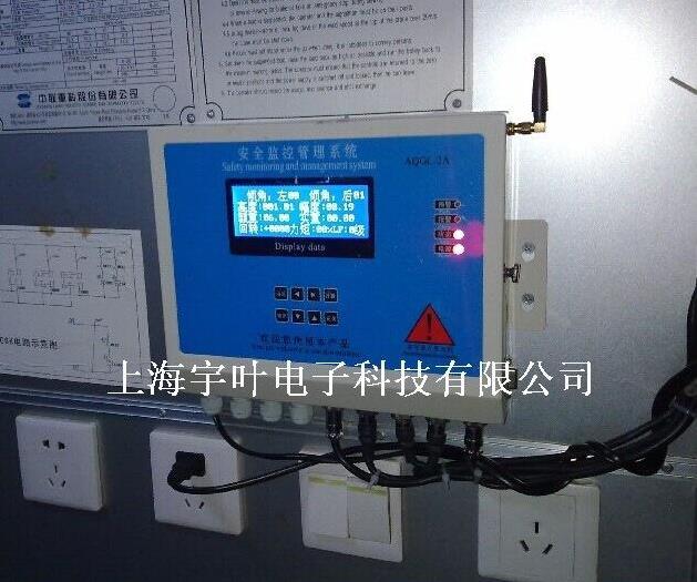 浙江塔機可視化 塔吊吊鉤可視化 係統支持對接