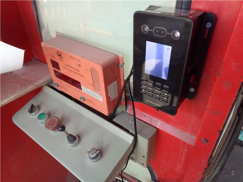 施工电梯人脸识别系统